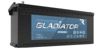 Gladiator Dynamic 140 а-ч отечеств. авто